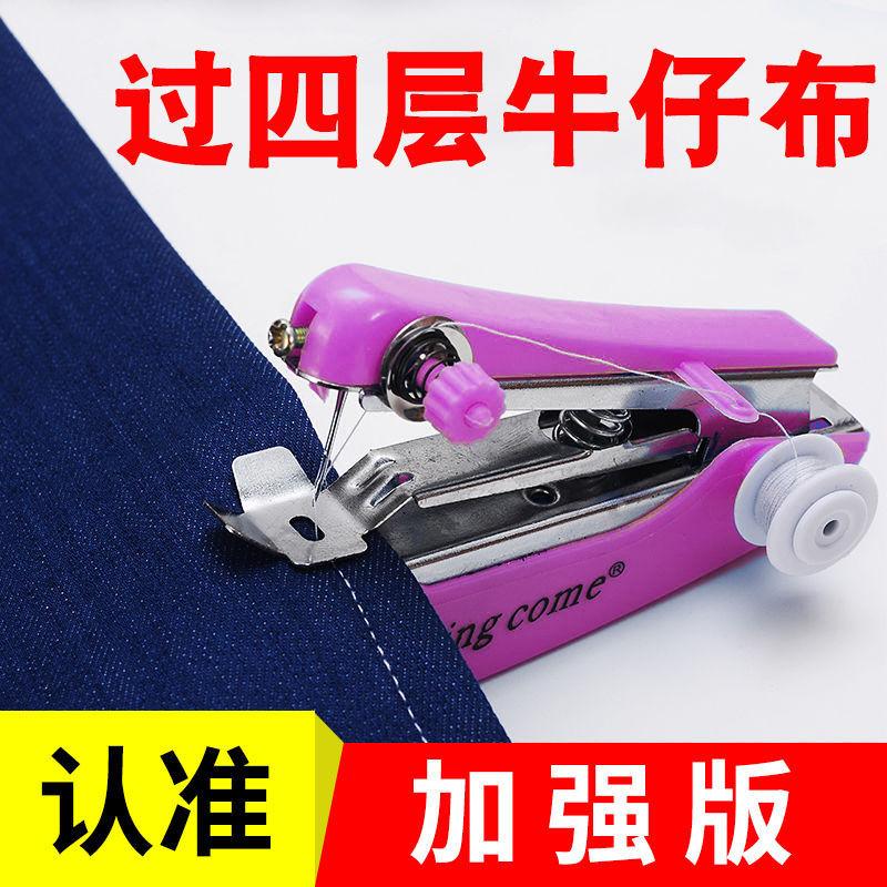 便宜的【加强版】小型手动缝纫机家用手持便携迷你缝纫机微型缝衣吃厚