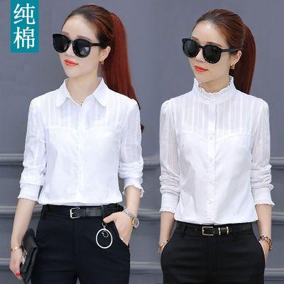 纯棉新款长/短袖白色衬衫女韩版宽松工作服上衣职业装打底衫衬衣