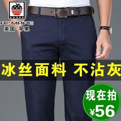 美国苹果夏季男士休闲裤薄款冰丝西裤宽松直筒商务男裤中年长裤子