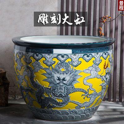 景德镇陶瓷特大缸鱼缸乌龟睡莲缸雕龙缸大型陶瓷鱼缸风水缸荷花缸