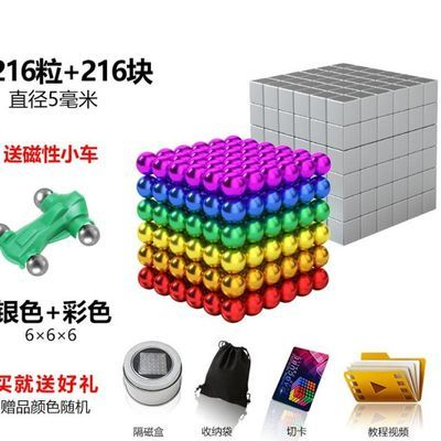 巴克球1000颗便宜彩色磁力珠磁力球八克球魔力球磁铁球吸铁石玩具