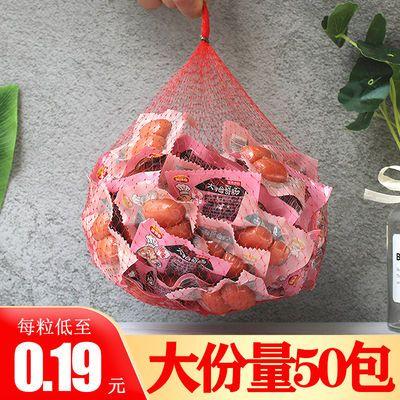 73081/奥锦奇拇指迷你肠小香肠烤肠小肉枣玉米火腿肠整箱休闲零食大礼包