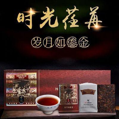 2012云南勐海陈香普洱茶  一号茶正品 275克 布朗山 熟茶 大树茶