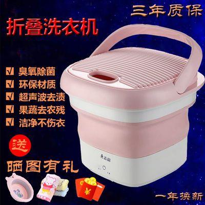 折叠洗衣机小型洗衣桶便携式迷你志高懒人儿童抖音超声波清洗机