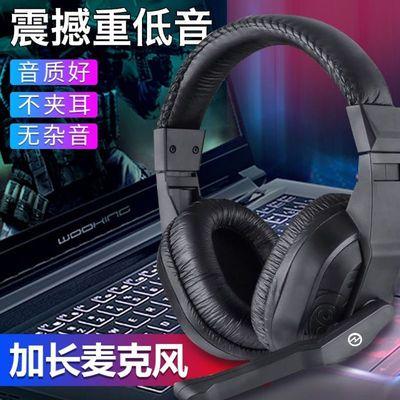 有线耳机头戴式台式机电脑笔记本通话通用3.5m接口后挂耳麦麦克风