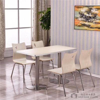 快餐桌椅经济型小吃店甜品店大排档沙县小吃饭店食堂简约桌椅组合
