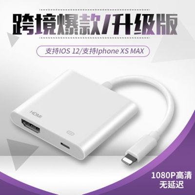 适用于苹果HDMI转换器高清投屏iPadpro转接电脑显示器同屏连电视