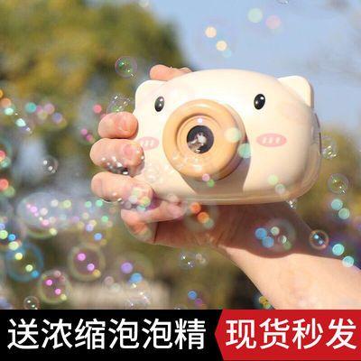 猪猪吹泡泡机网红同款照相机电动烟雾泡泡机少女心儿童玩具泡泡水