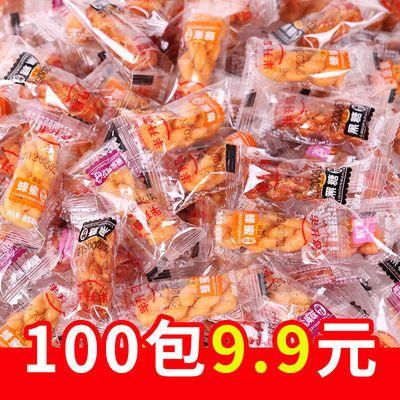 【2件减3】麻花红糖小麻花传统糕点办公室零食大礼包传统糕点