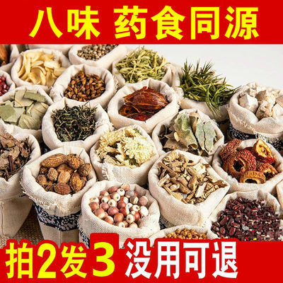 增强版正品祛湿茶养生养颜去湿气红豆薏米芡实茶赤小豆150g