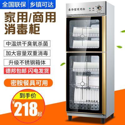 消毒柜家用小型立式双门大容量不锈钢厨房商用饭店消毒碗柜