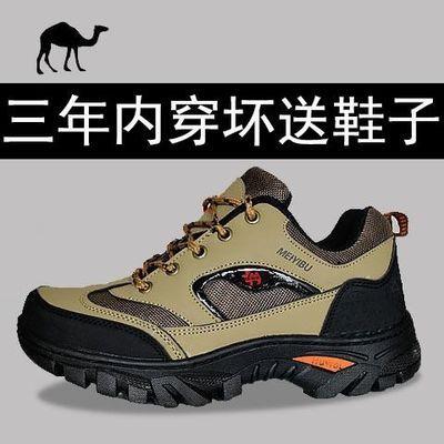 夏季透气男士网鞋布鞋韩版潮流老爹板鞋跑步运动鞋休闲皮鞋男鞋子