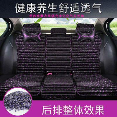 汽车坐垫四季通用亚麻小蛮腰荞麦壳养生专用夏季新款冰丝透气坐垫