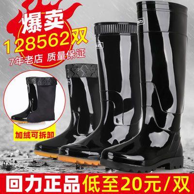 上海回力雨鞋中筒高筒黑色迷彩防水鞋防滑耐磨胶鞋迷彩雨鞋男雨靴