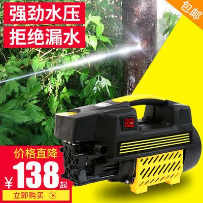 全自动高压洗车机220v家用清洗机洗车器刷车水泵水枪小型便携