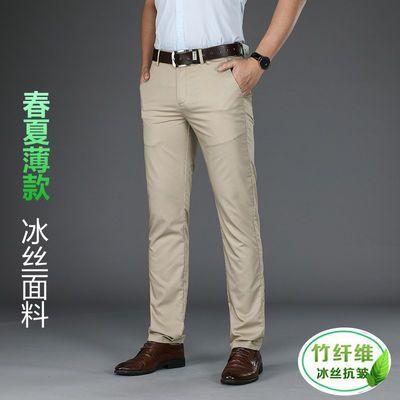 2020冰丝春夏季男装长裤男裤商务休闲裤男士西裤直筒宽松裤子男