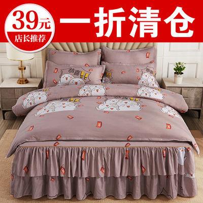 床裙床罩韩版亲肤三件套/四件套公主风被套床单家纺床上用品ins