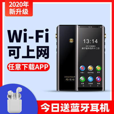 mp4触摸屏wifi可上网mp3全面屏蓝牙安卓智能学生mp5视频播放器mp6