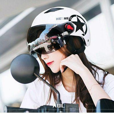 电动车头盔女男士夏季遮阳防紫外线防晒四季盔电动车摩托车安全帽