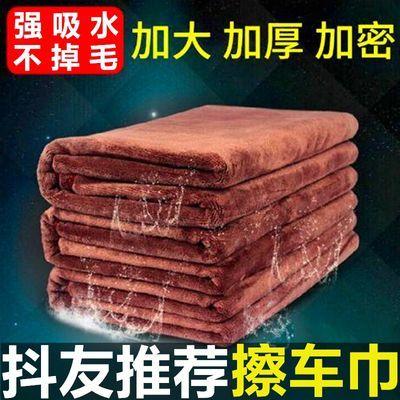 汽车用品擦车巾批发加厚吸水不掉毛大小号抹布洗车毛巾擦车布专用