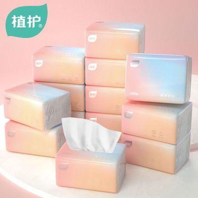 24包40包植护纸巾抽纸家用批发餐巾纸家庭装原木卫生纸抽婴儿整箱