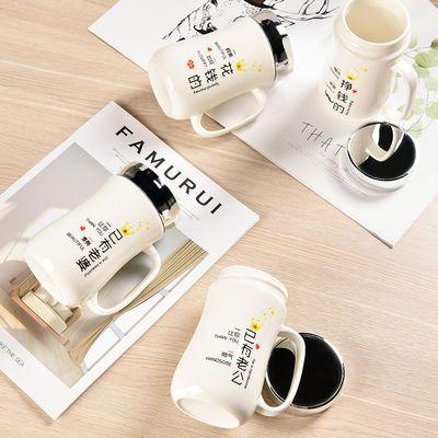 创意陶瓷情侣马克杯带盖勺欧式卡通家用水杯男女咖啡杯情侣牛奶杯