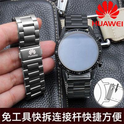 华为gt gt2原装款精钢表带 watch2pro手表表带 荣耀Magic智能腕带