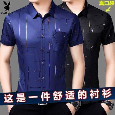 新款花花公子夏季短袖衬衫男士衬衣中青年格子上衣爸爸装免烫寸衣