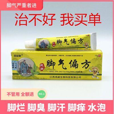 https://t00img.yangkeduo.com/goods/images/2020-05-20/d8ad173c474c2a5741f575530eaac42c.jpeg