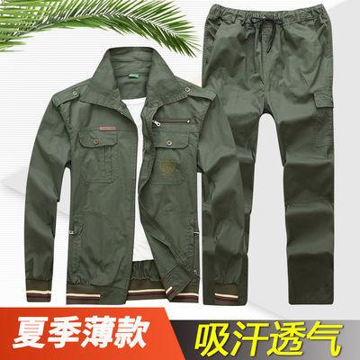夏季工作服纯棉迷彩男套装耐磨耐脏工装劳保服