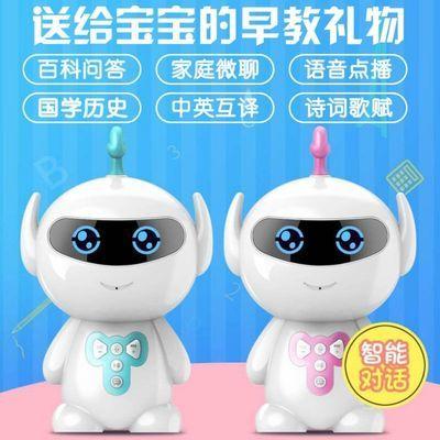 智能机器人儿童玩具学习机故事机翻译机wifi高科技人工语音对话ai