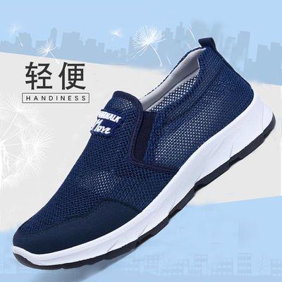 老北京布鞋男休闲网面透气爸爸鞋防滑耐磨软底男鞋父亲一脚蹬网鞋