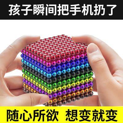 特卖巴克球1000颗便宜磁铁球磁力棒马克球吸铁石八克球成人解压玩
