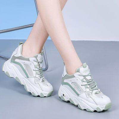 老爹鞋女ins超火夏季新款潮网面透气小白鞋女内增高女鞋休闲百搭