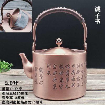 茶壶铜壶纯手工紫铜壶加厚养生烧水煮茶壶日式泡茶无涂层功夫茶具
