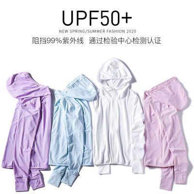 21451/UPF50+专业级冰丝防晒衣男女长袖2021夏季新款防紫外线钓鱼服男潮