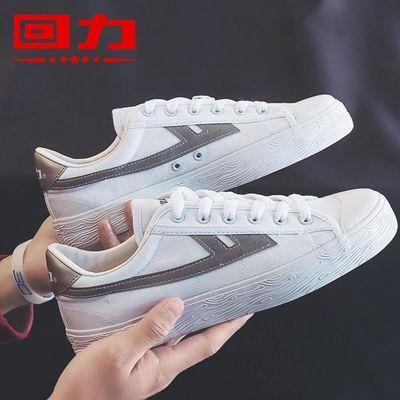 回力女鞋帆布鞋男2020爆款布鞋子百搭休闲男鞋小白鞋女官方