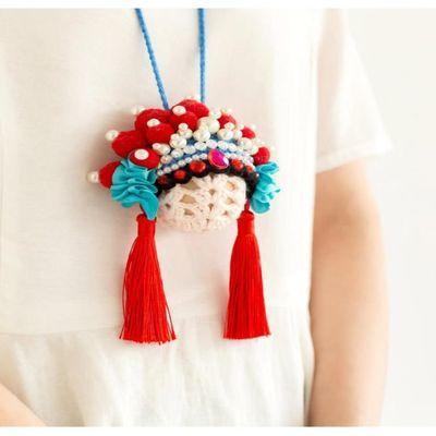 珊瑚粗线打发料包线团毛线diy包包发毛绒毛钩针手工织线批发时间