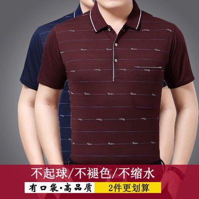 中年男士夏装短袖T恤40-50岁中老年人男装翻领polo衫爸爸装上衣