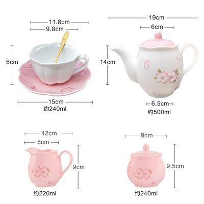 精美出口樱花陶瓷咖啡杯带勺约220ml下午茶具花茶杯碟咖啡杯套装