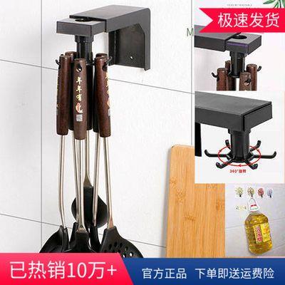 厨房挂架免打孔旋转挂钩式置物架多功能家用浴室卫生间壁挂收纳架