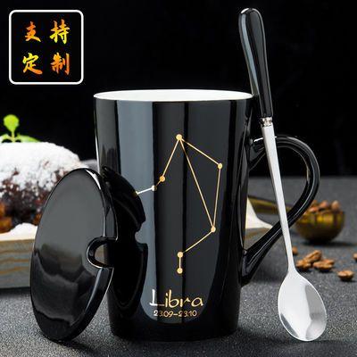 创意陶瓷马克杯带盖勺北欧潮流情侣咖啡杯家用杯男女星座喝水茶杯