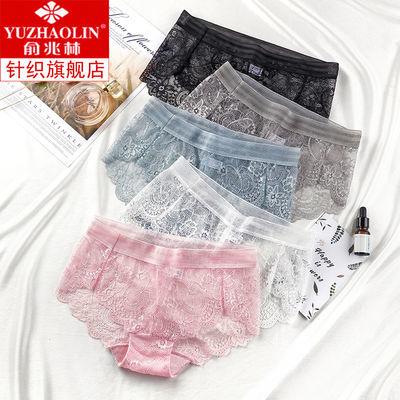 【俞兆林内裤女】5条 女士内裤性感蕾丝无痕内裤透明女士三角裤头