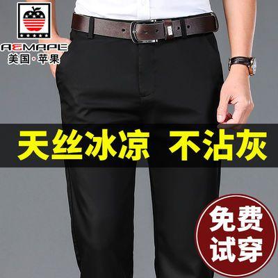 美国苹果天丝男士休闲裤冰丝夏季薄款宽松直筒西裤中年商务男裤子