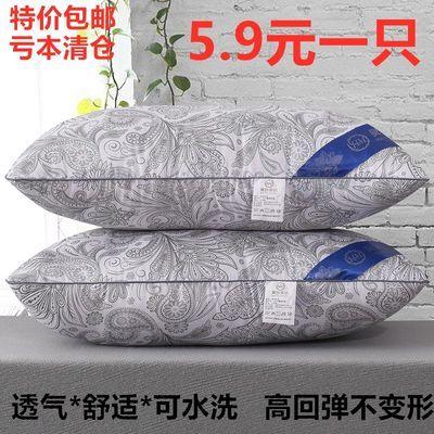 72307/【亏本清仓】可水洗酒店枕芯学生成人枕头家用枕头芯羽丝绒护颈枕