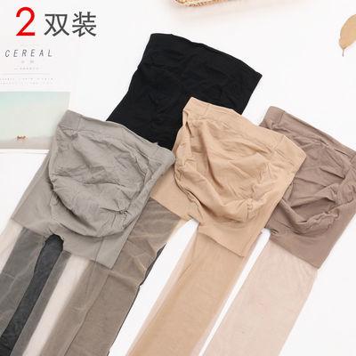 2双装 孕妇丝袜超薄款夏季防勾丝怀孕期连裤袜托腹肉色透明隐形8D