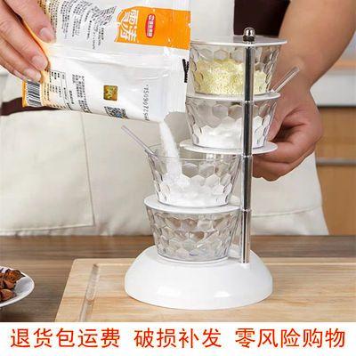 立体式可旋转调味盒创意调料盒厨房用品带勺调味瓶调味罐家用套装