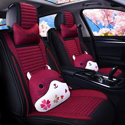 长安cs75cs35PLUScs55逸动专用汽车座套全包四季通用夏季小车坐垫