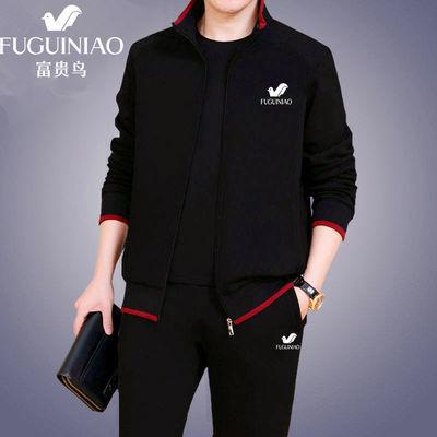 富贵鸟正品运动套装男春秋运动服单件套装男士中老年健身服爸爸装