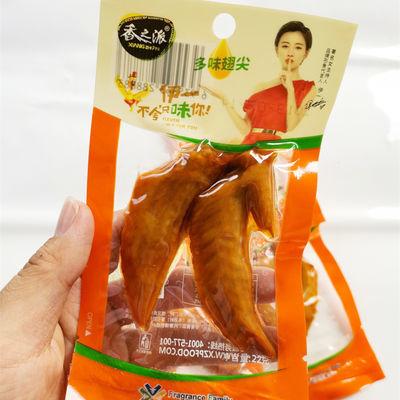 香之派多味翅尖凤鸡爪22g/10包/30包卤味鸡翅尖香辣即食鸡肉零食